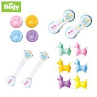 RODY 兒童安全組(L型安全扣+雙開安全扣+防撞護角+插頭塞)-糖果色