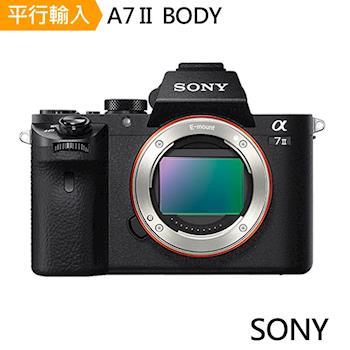 SONY A7 II 單機身*(中文平輸)