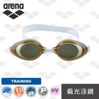 【日本製】 arena  訓練款 AGL9600 大框 高清 偏光 泳鏡 防水 防霧 男女通用