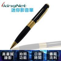 【KINGNET】錄音筆 高畫質 針孔錄影筆 監視器材 720x480