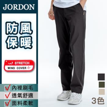 【FOX FRIEND】WIND COVER 防風保暖彈性休閒褲 男款(P541)