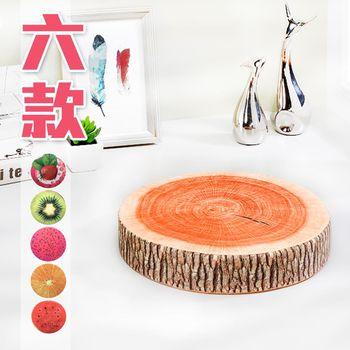 【莫菲思】佳可-水果立體坐墊/寵物墊/靠墊(六款可選)