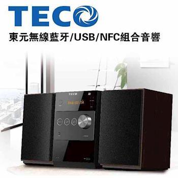 TECO東元無線籃牙USB NFC組合音響XYFSC628B