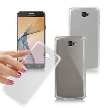 XM Samsung Galaxy J7 Prime 薄型清柔隱形保護套