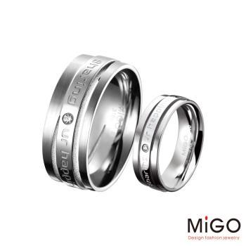 MiGO 分享施華洛世奇美鑽/白鋼成對戒指