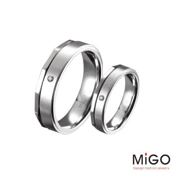 MiGO 愛的時光鑽石/白鋼成對戒指