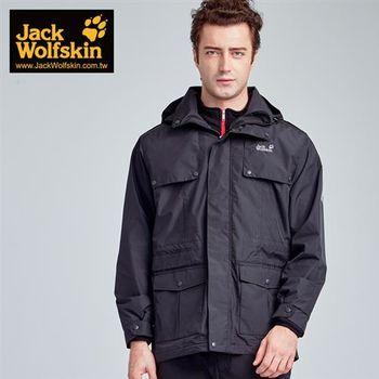 【飛狼 Jack Wolfskin】Urus 防撥水透濕連帽式外套夾克(黑色)