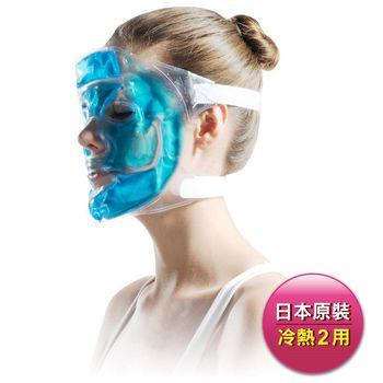 【KONWELL】日本冷熱敷果凍SPA面罩超值2入組合