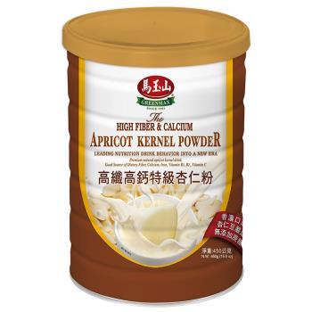 馬玉山 高纖高鈣特級杏仁粉450g x6罐