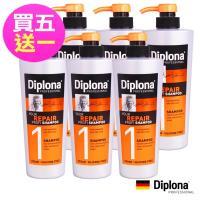【德國Diplona專業級】專業級強力修護洗髮精600ml(買五送一超值組)
