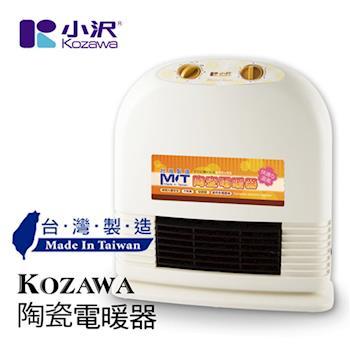 KOZAWA小澤家電陶瓷定時型電暖器KW-406PTC