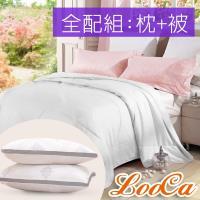 LooCa 古典花蠶絲棉枕2入+抗菌舒柔被1入-獨家特談
