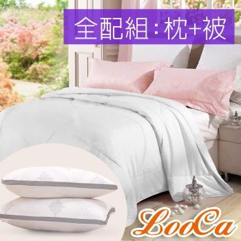 LooCa 古典花蚕丝棉枕2入+抗菌轻柔被1入
