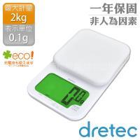 dretec戴卡超大螢幕微量LED廚房料理電子秤2kg-白色