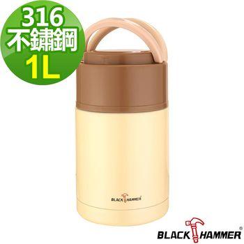 任-【義大利BLACK HAMMER】316不鏽鋼超真空燜燒罐-黃色