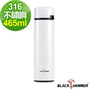 任-【義大利BLACK HAMMER】316高優質不鏽鋼超真空保溫杯465ml-純淨白
