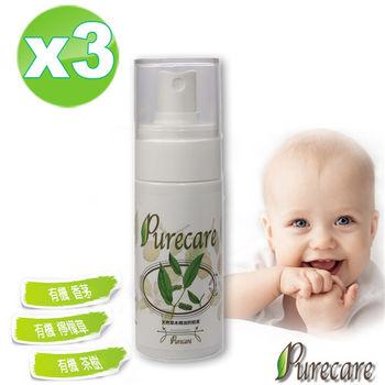Purecare草本精油防蚊液50ml/瓶x3入