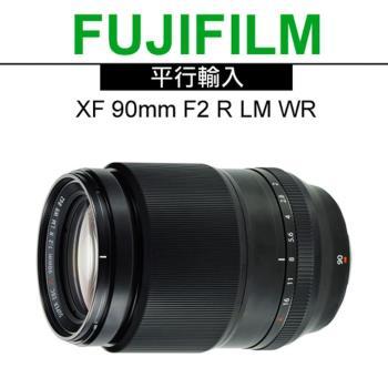 FUJIFILM XF 90mm F2 R LM WR*(平輸)