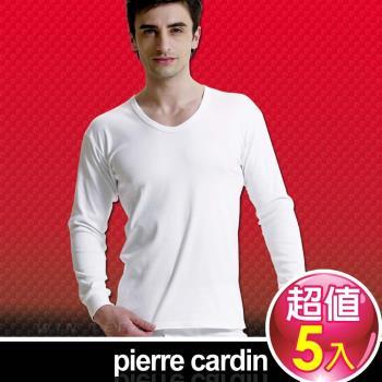 Pierre Cardin皮爾卡登 排汗厚暖棉U領長袖衫(5件組)