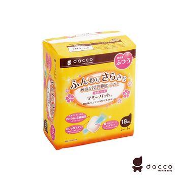 【日本OSAKI】防溢乳墊(一般型)膚色18片