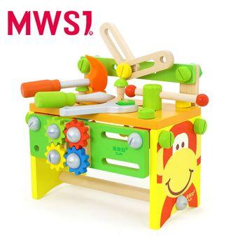 【MWSJ】木製多變拆裝工具台