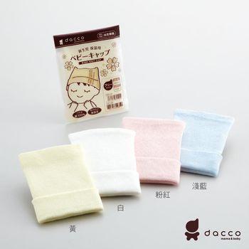 任-【日本OSAKI】日製 新生兒保暖帽(4色)