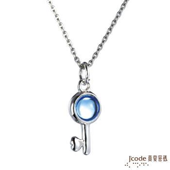 Jcode真愛密碼 小經典純銀墜子 送白鋼項鍊