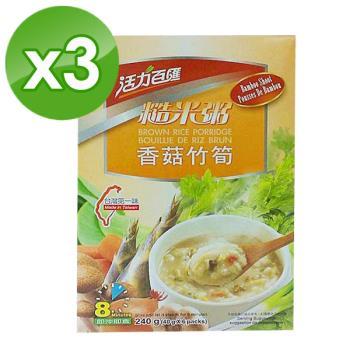 活力百匯 香菇竹筍糙米粥3盒(6包/盒)