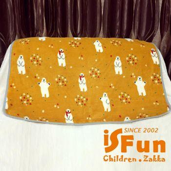 【iSFun】雪花北極熊*保暖珊瑚絨毛毯/黃100x72cm