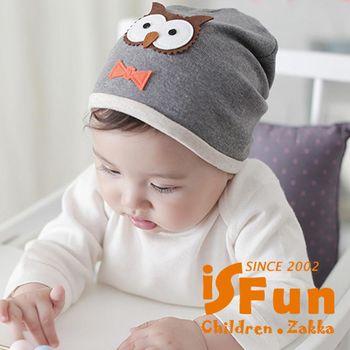 【iSFun】拼布貓頭鷹*彈性保暖兒童棉帽/灰