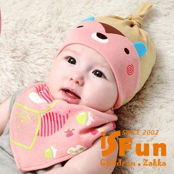 【iSFun】蒙面小熊*嬰兒條紋棉帽+三角領巾組/粉黃