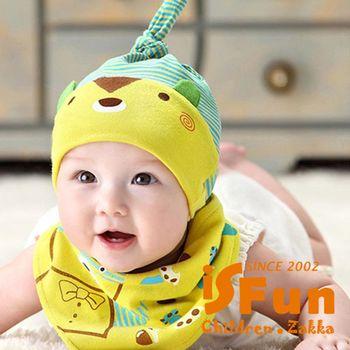 【iSFun】蒙面小熊*嬰兒條紋棉帽+三角領巾組/黃綠