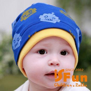 【iSFun】機器人印花*假兩件式嬰兒棉帽/二色可選