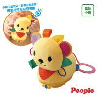 任-【日本People】跑跑小獅王