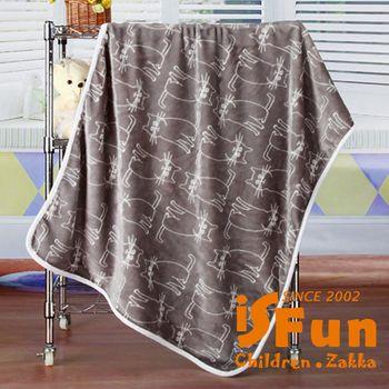 【iSFun】貓咪影子*保暖珊瑚絨毛毯/灰100x72cm