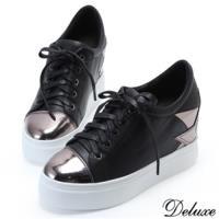 【Deluxe】全真皮閃亮拼接運動風厚底增高休閒鞋(黑)-2090-1