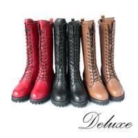 【Deluxe】全真皮素面帥氣綁帶內增高膝下長靴(黑★咖★紅)-853-C01