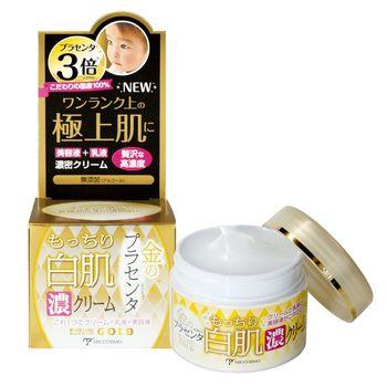 【日本COSMO】胎盤素白肌3倍特濃精華露(60g/瓶)