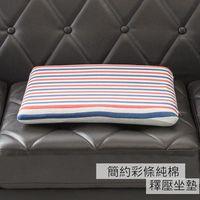 【無印風】簡約彩條純棉釋壓坐墊-青春藍紅