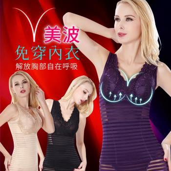 超值3件【JS嚴選】輕薄纖塑勻體性感繃帶衣組