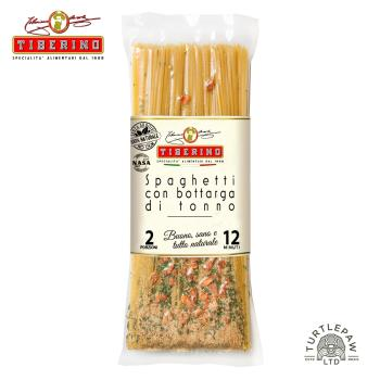 【Tiberino】義大利魚子義大利麵(250克)