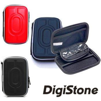 DigiStone 3C多功能防震硬殼收納包(適2.5吋硬碟/行動電源/相機/記憶卡/3C產品)