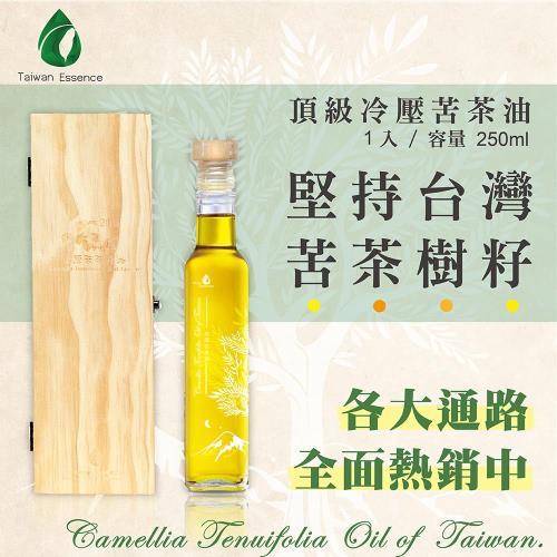 台灣精華食品 頂級冷壓苦茶油禮盒