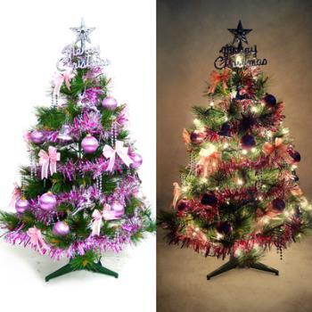 (預購3-5天出貨)台灣製3尺(90cm)特級綠松針葉聖誕樹 (銀紫色系配件)+100燈鎢絲樹燈一串