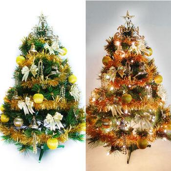 台灣製3尺(90cm)特級綠松針葉聖誕樹 (金色系配件)+100燈鎢絲樹燈一串