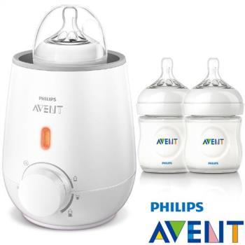 PHILIPS AVENT 快速食品加熱器+親乳感PP防脹氣奶瓶125ml(雙入)(超值組)