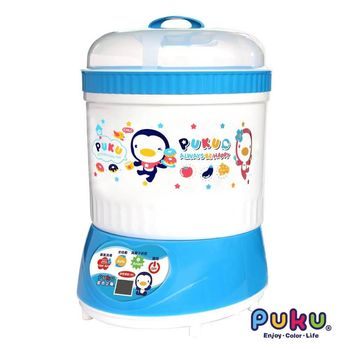 PUKU藍色企鵝 微電腦蒸氣烘乾消毒鍋