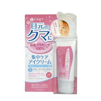 【日本COSMO】胎盤素白肌眼霜(30g/瓶)
