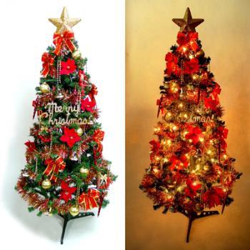 幸福6尺/6呎(180cm)一般型裝飾綠聖誕樹  (紅金色系配件)+100燈鎢絲樹燈2串