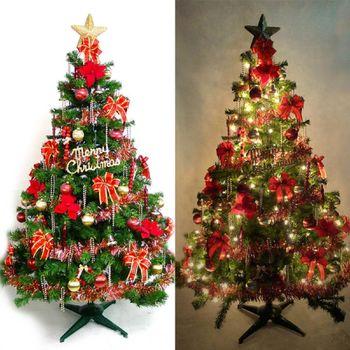 台灣製5尺/5呎(150cm)豪華版裝飾綠聖誕樹 (+飾品組-紅金色系)(+100燈鎢絲樹燈串)